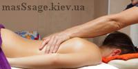 soothing (jet lag) massage