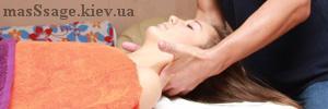 Расслабляющий массаж в домашних условиях